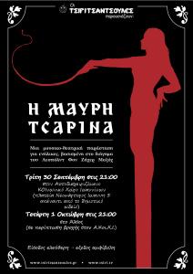 2_MauriTsarina-Poster