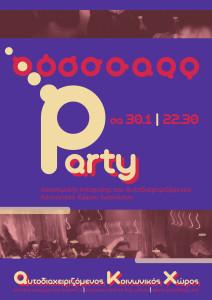 party-akoixi